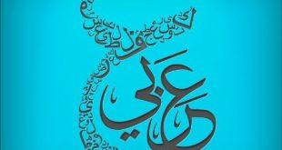 صور جمال اللغه العربيه