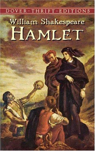 صورة كتاب هاملت