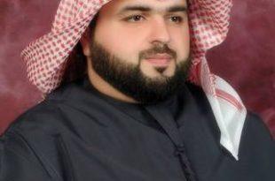 صورة عبدالله البريمي سورة الكهف