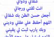 بالصور اللهم لا تشمت اعدائي بدائي 20160819 441 1 110x75