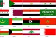 بالصور جميع الدول العربية 20160819 442 1 110x75