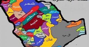 اكبر قبائل السعوديه