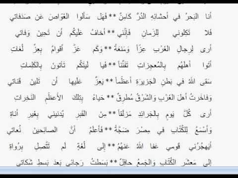 صور قصيدة عن اللغة العربية