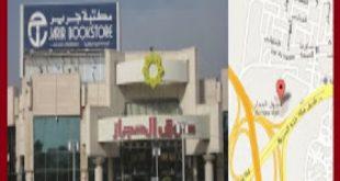 بالصور سوق الحجاز مكة 20160819 4539 1 310x165