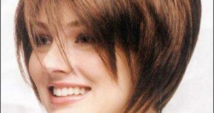 صور اخر موضة الشعر