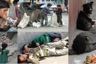 صورة بحث عن اطفال الشوارع بالمراجع