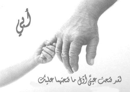 صورة بوستات عن الاب