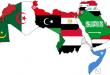 بالصور دول العالم العربي 20160819 51 1 110x75
