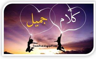 بالصور كلام جميل عن الله 20160819 5241 1 310x191