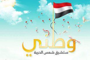 صورة اناشيد وطنية مصرية
