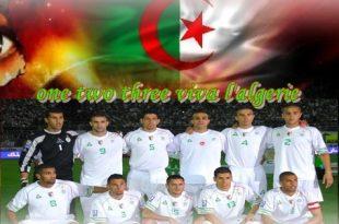 صورة اغاني المنتخب الجزائري mp3