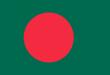صور علم بنغلاديش