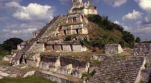 صورة حضارة في امريكا الجنوبية