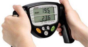 صورة قياس نسبة الدهون