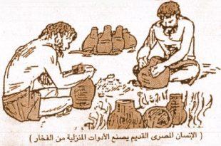 صورة بحث عن عصور ما قبل التاريخ