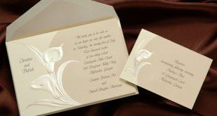 صورة مقدمة دعوة زفاف