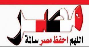 صورة اشعار وطنية مصرية مكتوبة