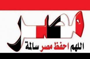 بالصور اشعار وطنية مصرية مكتوبة 20160819 5941 1 310x205