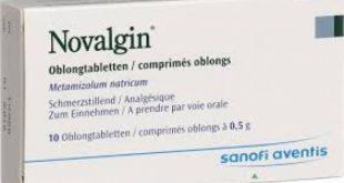 صورة دواء النوفالجين