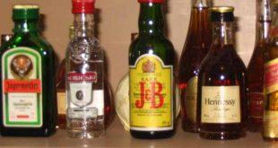 بالصور قصة تحريم الخمر 20160819 6031 1 310x165