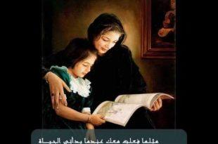 صورة حب الام لابنتها