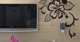 صورة رسومات الحائط