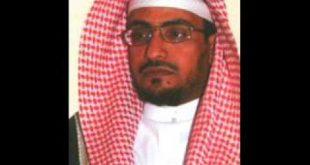 صورة تلاوة للشيخ صالح المغامسي
