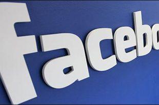 صورة اجمل اسماء للفيس بوك مزخرفه