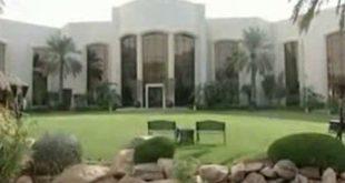 صورة قصر الامير الوليد