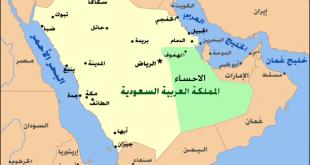 صورة مدينة الهفوف تقع في محافظة