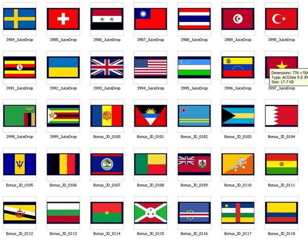 بالصور صور اعلام العالم صورة علم دولة الاعلام بالصور الصغيرة والكبيرة 20160820 1448