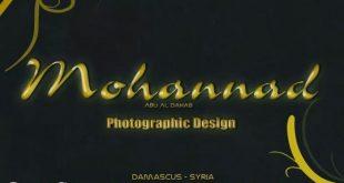 صورة مصمم فوتوشوب يبحث عن عمل