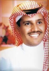 يا ست الستات خالد عبدالرحمن