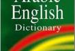 بالصور قاموس عربي انجليزي ناطق تحميل مجانا 20160820 154 1 110x75