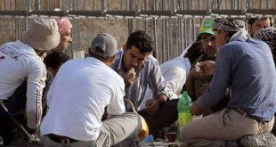 صورة تاشيرة حرة للسعودية
