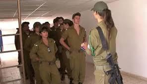صورة تدريب بنات الجيش الاسرائيلى