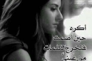 صورة كلمات حب تبكي الحجر