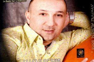 صورة اغاني حسني صغير mp3