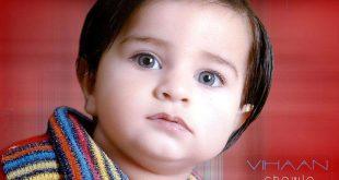 صورة طفل