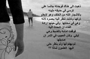 صورة قصص حب حزينة قصيرة