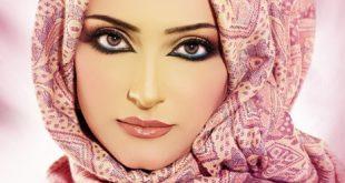 صورة مكياج اسلامي