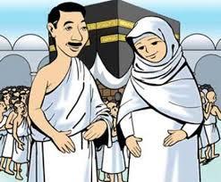 صورة تفسير حلم لبس الاحرام