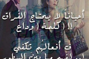 صورة اغاني حزينه mp3