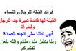 صور نكات شباب روعه