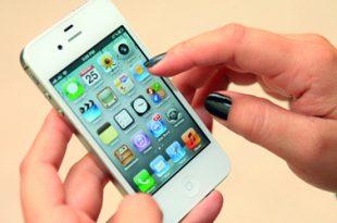 صور ايجابيات الهاتف المحمول