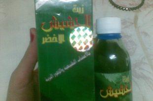 صورة كم سعر زيت الحشيش
