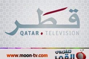 صورة قناة قطر الجديدة