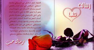 صور قصيدة حب وغرام قويه