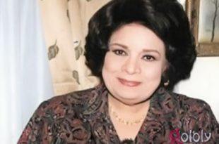 صورة وفاة كريمة مختار