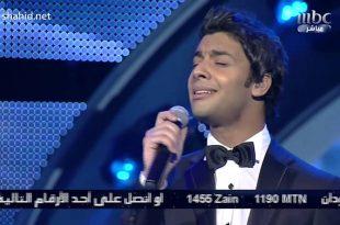 صورة اغنية احلف بسماها وبترابها احمد جمال